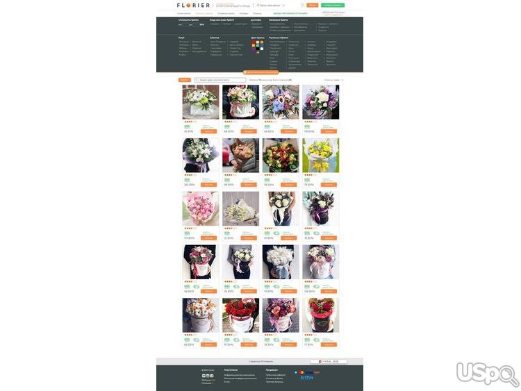 Цветы и букеты на Florier.by
