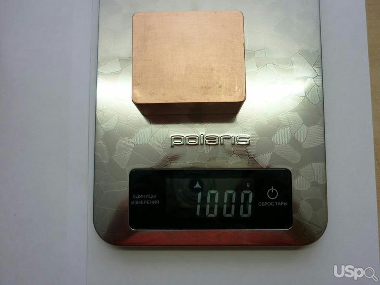 Copper Ingot 99.9999%