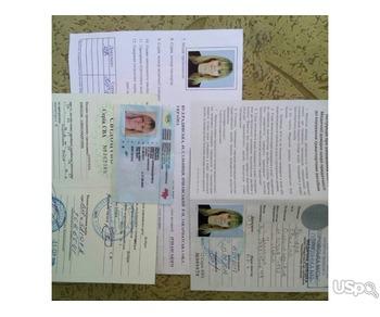 Водительские права с водяными защитными знаками для заграницы Украина