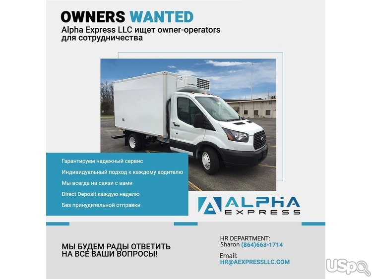 Alpha Express LLC ищет owner-operators