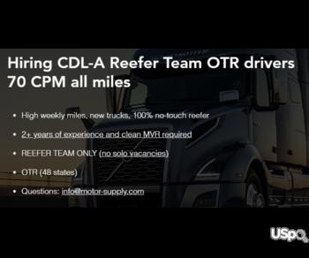 Вакансия CDL-A В КОМАНДУ НА РИФЕР - $0.70/mile