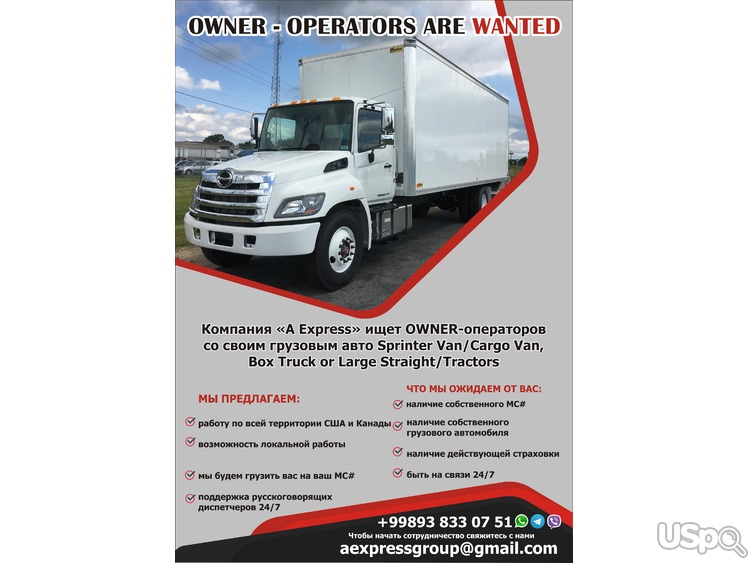 OWNER OPERATORS WITH MC#