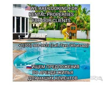 Ищем предложения по аренде жилья для наших клиентов