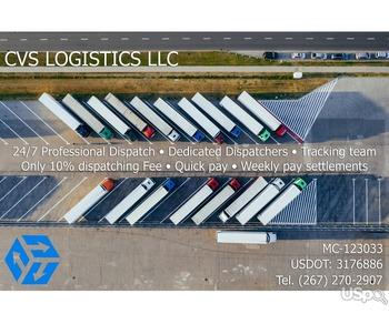CVS Logistics приглашает водителей со своим авто
