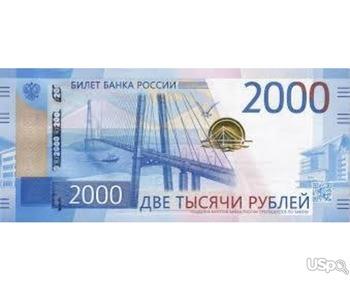 ПРЕДЛОЖЕНИЕ КРЕДИТОВ ОТ 5000 € ВО ФРАНЦИИ И ЗА РУБЕЖОМ.