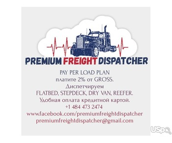 Предлагаем услуги диспетчера для Owner-Operators со своим МС