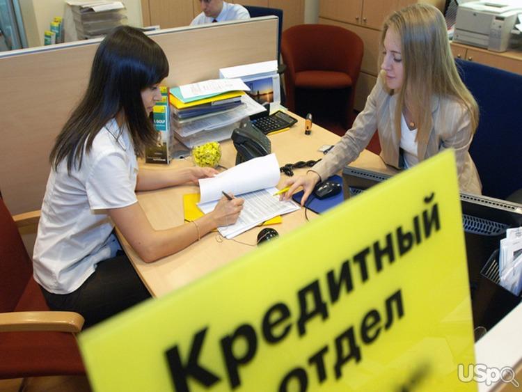 Возьмите кредит по двум документам до 4 500 000 рублей.