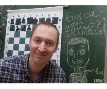 Уроки шахмат для русскоговорящих детей
