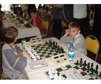 шахматы как игра