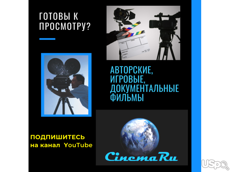 Partnership. Agents for creation of the movie.