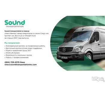 Sound transportation в поиске  овнер-операторов
