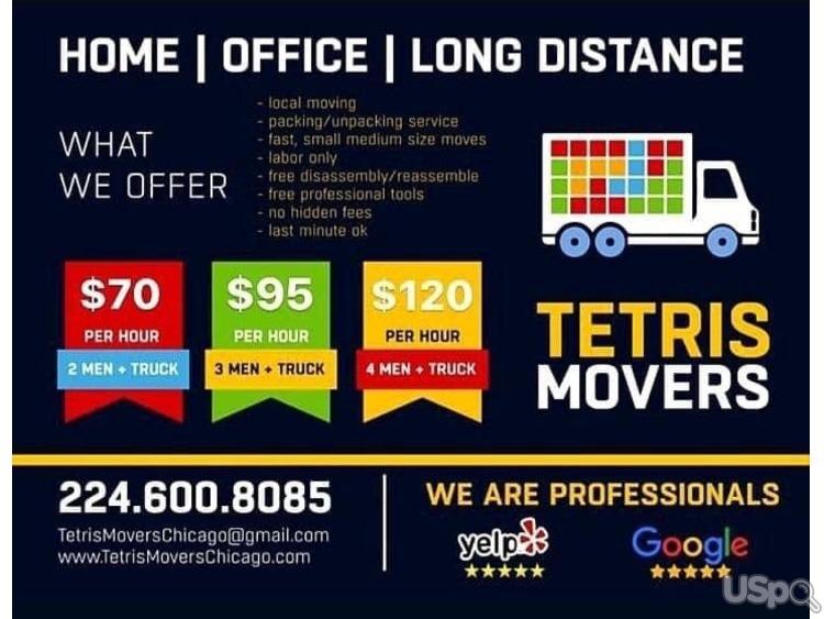 Грузчики, Переезд, Муверы, Moving service, movers