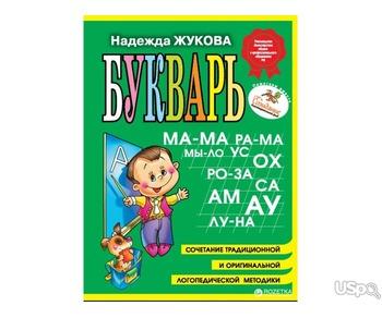 Русский язык онлайн обучение