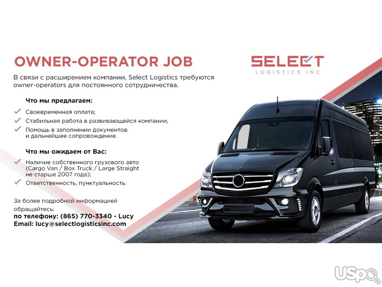 Select Logistics is looking for drivers with their own vehicle