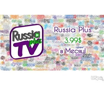 Russia Plus TV - Умное ТВ по разумным ценам!