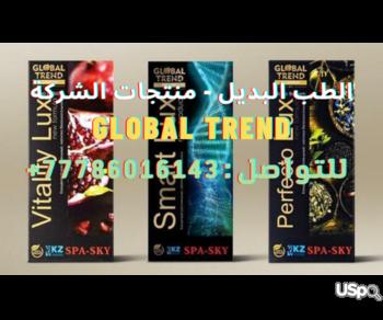 أحسن منتج كازاخستاني لوقاية من كوفيد-١٩ – Global Trend