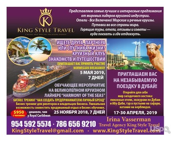 CRUISE / DISCOUNT / Travel /VACATION /GOOD PRICE