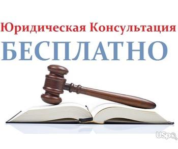 Консультация водительские права удостоверение киев украина