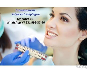 Современная стоматология в Санкт-Петербурге по низким ценам.