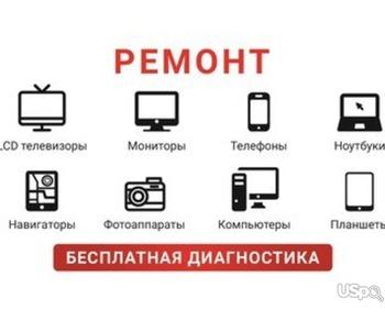 Ремонт любого типа компьютеров, принтеров, сканеров!
