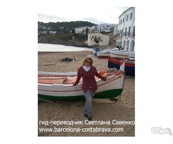 Экскурсии в Барселоне, туры по Испании, лицензированный гид переводчик