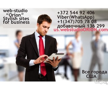 Создание сайтов.Настройка рекламы
